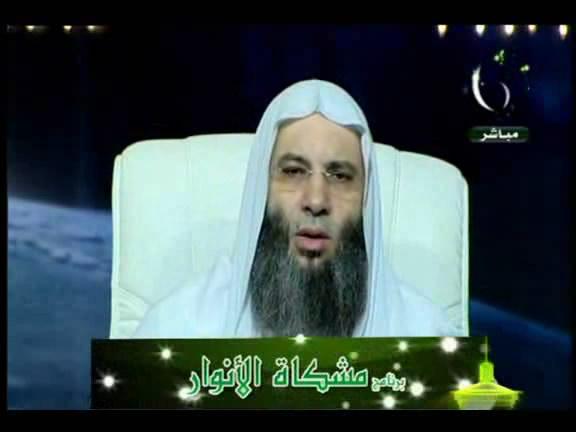 مشكاة الأنوار (4) - شرح حديث أَنْفِقْ يَا ابْنَ آدَمَ أُنْفِقْ عَلَيْكَ