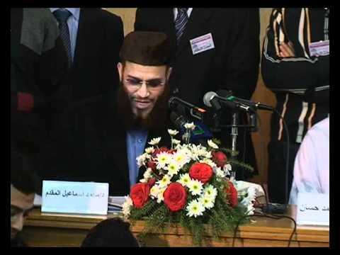 الإسلام والعلمانية | مؤتمر كلية الطب بالأسكندرية | 07-04-2011