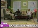 قناة الصحة والجمال - ساعة رياضة - كأس مصر وأحمد حسن