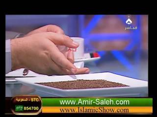 فنجان قوة - الطب البديل (الطب الأصيل) (16) - نبات الحرمل