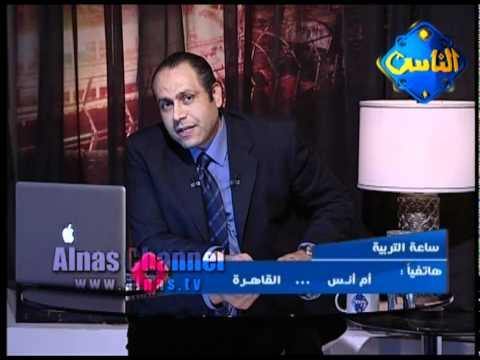 أبنائنا والأجازات ج3 | ساعة التربية | 01-06-2011