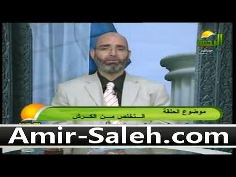 التخلص من الكرش | الطب الآمن | 23-07-2011